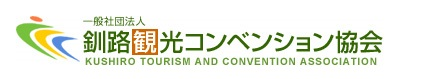 釧路観光協会